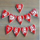 Magnesy na lodówkę magnesy,serduszka,serce,miłość,romantyczne