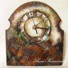 Inne zegar,postarzany,patyna,rdza,brąz,owal,tarcza